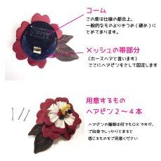 画像7: 咲かせ!花クテルハット(赤) (7)