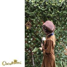 画像11: 木枯らし葉っぱ帽子(茶) (11)