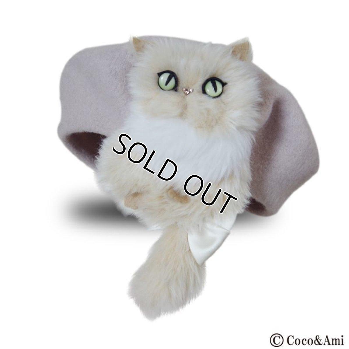 画像1: 【再販】猫かぶらニャいと!ベレー(ピンク)【1点限定】 (1)
