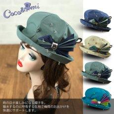 画像14: 【雨の日帽子】ぴっちちゃっぷ(ネイビー) (14)