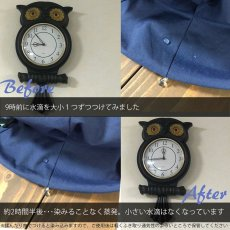 画像9: 【雨の日帽子】ぴっちちゃっぷ(ターコイズ) (9)