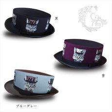 画像7: 猫かぶらニャいと!モダンハット(黒) (7)