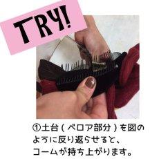 画像8: 咲かせ!花クテルハット(赤) (8)