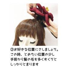 画像9: 咲かせ!花クテルハット(赤) (9)