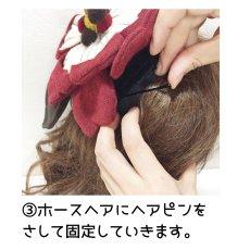 画像10: 咲かせ!花クテルハット(赤) (10)