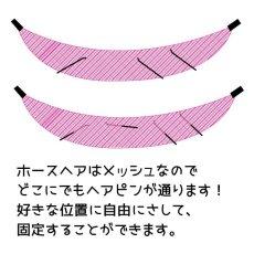画像11: 咲かせ!花クテルハット(赤) (11)