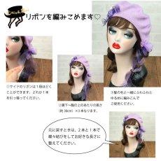 画像8: 繕々帽子(つくつくぼ〜し)/パープル (8)