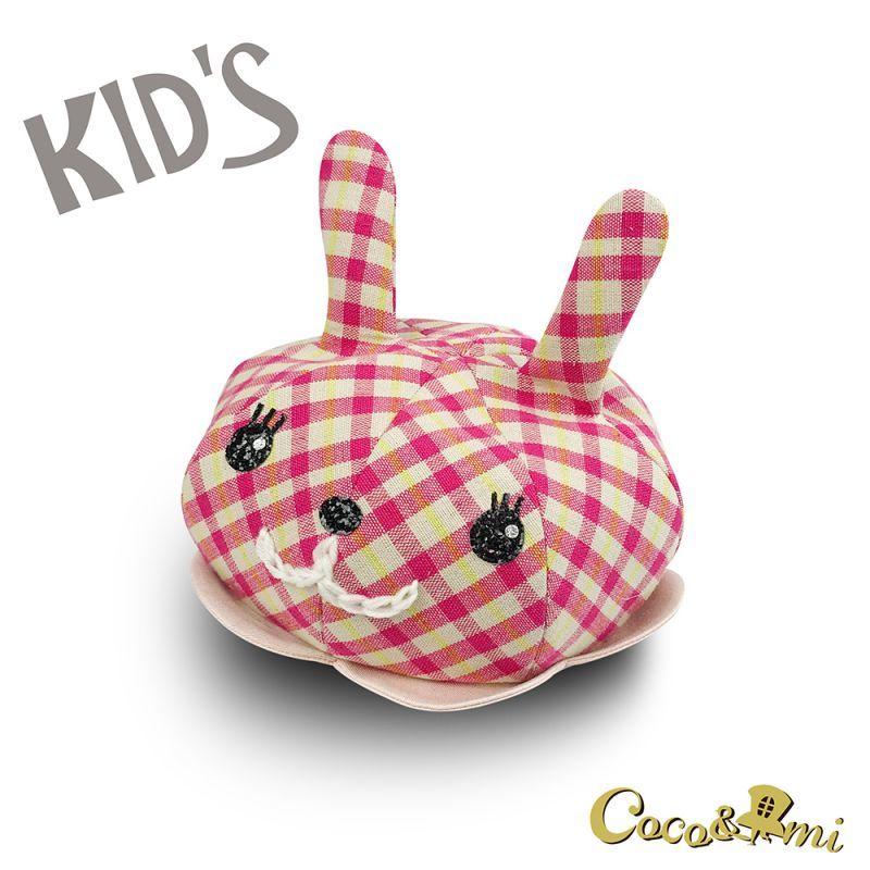 画像1: 【1〜2歳用/49cm】ここあみKID'S!(あそぼウサギ)【少数再販】 (1)